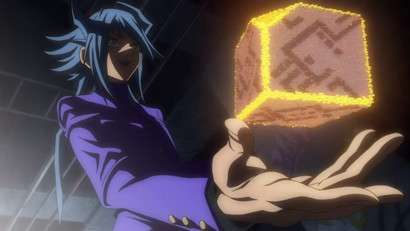 yugioh_the_dark_side_of_dimensions_trailer_aigami