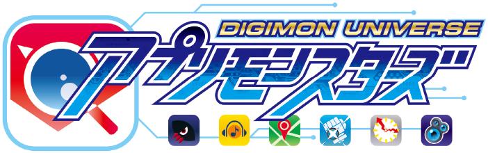 Digimon_Universe_-_Appli_Monsters_logo