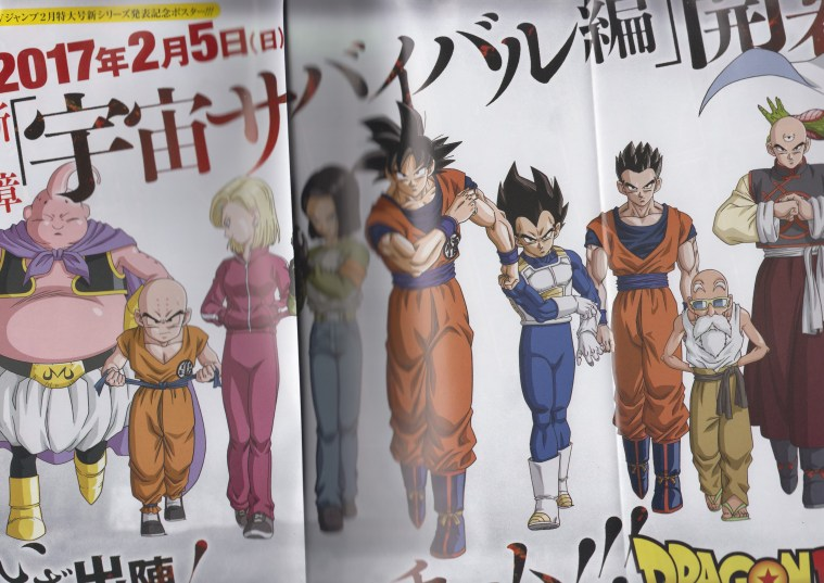Dragon Ball Super - Space Survival Arc Leaked
