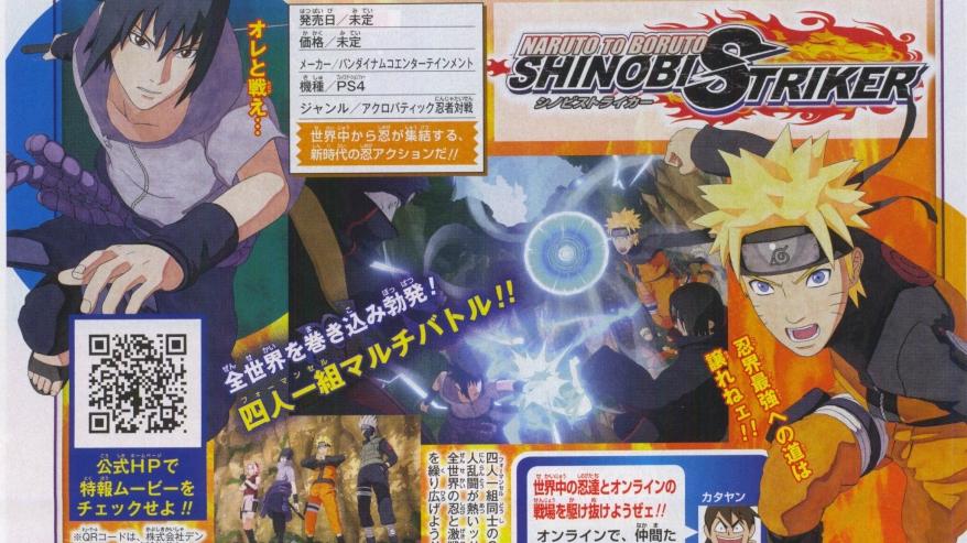 Naruto-Games-Ann_04-06-17 (1)s