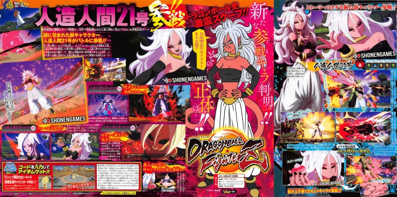 DB-FighterZ-Android-21-Scan_01-17-18
